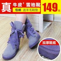 8723d8f06 Ботика обувь оптом новосибирск - это просто! Кроссовки фирмы ботика ...